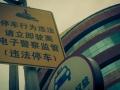 2015-05-24-Shanghai-durchs-Busfenster25